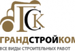 ГрандСтройКомпани